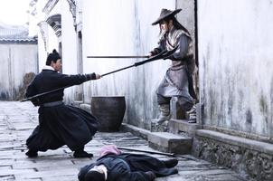 Martial Arts: Screening of The Sword Identity (2011)