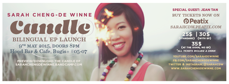 Sarah Cheng-De Winne: CANDLE Bilingual EP Launch