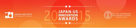 2015 JAPAN-US INNOVATION AWARDS SYMPOSIUM