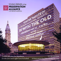 """YFPA's 2nd Annual """"In With the Old"""" Benefit Celebration"""