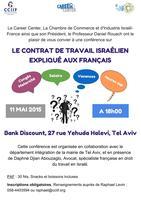Le Contrat de Travail Israélien expliqué aux Français