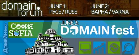 DomainForum Русе/Ruse, DomainForum Варна/Varna, &...