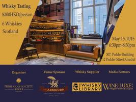 Whisky Tasting by Prime Gold Society
