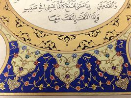 Intro to Islamic Manuscript Illumination: 8 sessions,...