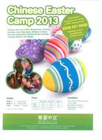Chinese Easter Camp