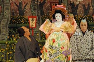 "Kabuki on Film: ""Jirozaemon and the Courtesan..."