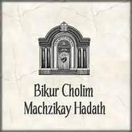 Bikur Cholim Machzikay Hadath logo
