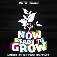 Now Ready to Grow | Birmingham