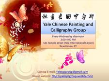 Yale Chinese painting and calligraphy group logo