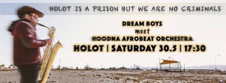 "TLV-Holot Saturday May 30 - 30/05/2015 נסיעה ת""א-חולות..."