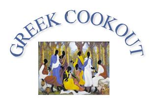 2015 NPHC Greek Cookout
