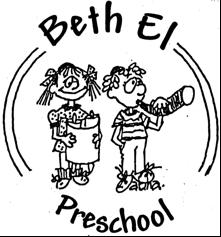 Beth El Preschool logo