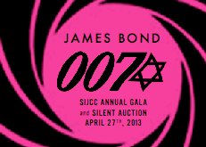 2013 SIJCC Gala & Silent Auction