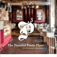 The Peaceful Poetic Place: July 11 6:30 - 10:30
