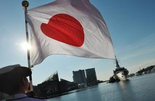 Japan and the United Nations in a Turbulent World