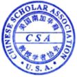 Chinese Scholars Association – Southern California logo