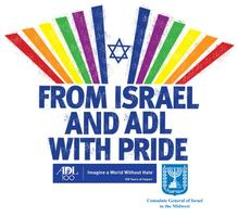 Join ADL and the Israeli Consulate at the Chicago Gay...