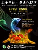 孔子学院中华文化巡演 Coufucius Instutute Gala North America Tour...