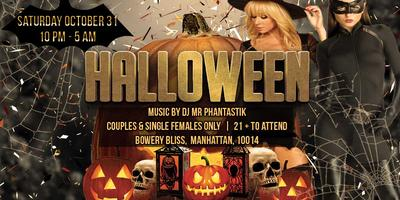Bowery Bliss' Annual Halloween Party
