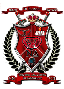 Nu Delta Fraternity, Inc.  logo