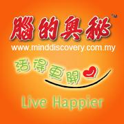 D'Wisdom Mind Sdn Bhd 脑的奥秘 logo