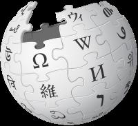 Wikipédia @ Maison Notman House