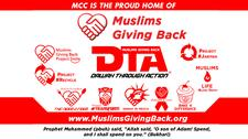 Muslims Giving Back logo
