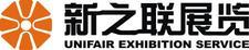 Unifair Exhibition Service Co., Ltd. & Iris Exhibition Services Co., Ltd. logo