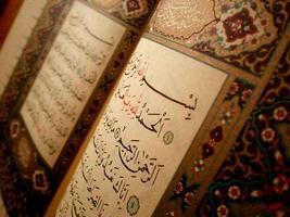 Recite! Quran - Basic (Sep 2015)