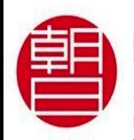 Asahi Nihongo Japanese In-Country Program