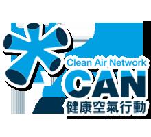 Clean Air Network 健康空氣行動 logo
