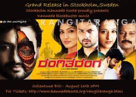 ಸ್ಟಾಕ್ಹೋಲ್ಮ್ ಕನ್ನಡ ಕೂಟ - Screening of ರಂಗಿತರಂಗ (with...