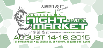 The 6th Annual Waterfront Night Market (Free) Friday...