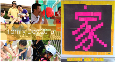 2015 Family Day by RVHS and PTA 家庭日