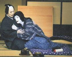 "Kabuki on Film: ""A True View of Kasane's Depths"""