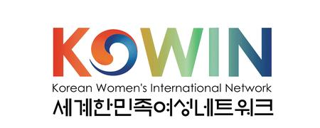 KOREAN WOMEN'S INTERNATIONAL NETWORK (KOWIN) 2013 EASTERN REGION...