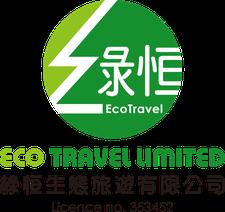 綠恒生態旅遊 Eco Travel Ltd logo