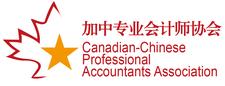 CCPAA BC logo
