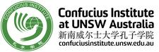 Confucius Institute at UNSW Australia logo