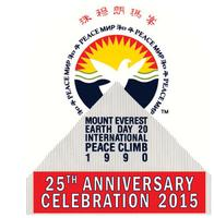Mt. Everest Peace Climb 25th Anniversary Celebration