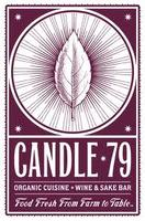 An Evening with Candle 79: A Benefit for Just Food
