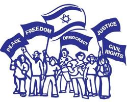 Celebrate Israel Day Parade with Hillel and Bridging the Gap