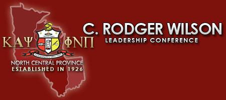 C. Rodger Wilson Leadership Conference - 2015