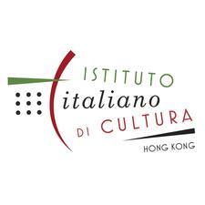 Italian Cultural Institute Hong Kong logo