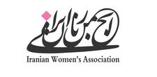 Iranian Women's Association logo