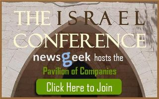 The Israel Conference 2013 - Newsgeek Pavilion