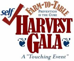 Self Chec HARVEST GALA   Honoring Steve Farella, Louis Jones,...