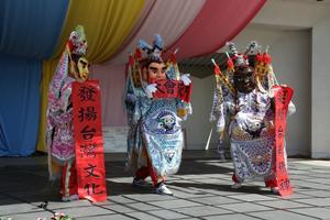 2013 Los Angeles Taiwanese American Heritage Week...