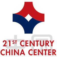 21st Century China Center logo