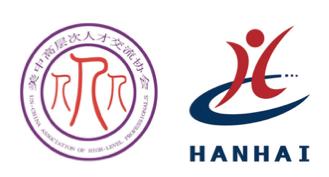 春晖杯中国留学人员创新创业大赛 Chunhui Cup Startup Contest
